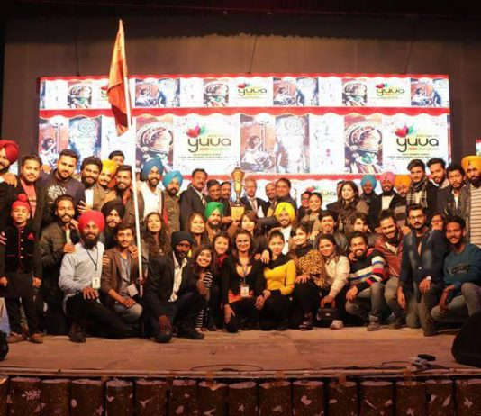 33rd North Zone Inter-University Youth Fest