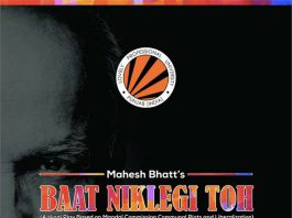 "LPU to host Mahesh Bhatt's Play ""Baat Niklegi Toh"""