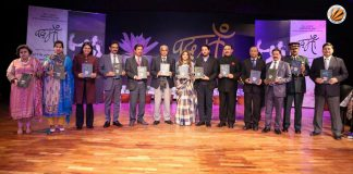 "Book Launch of ""Padma"""