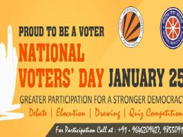 National Voters Day on 25th January