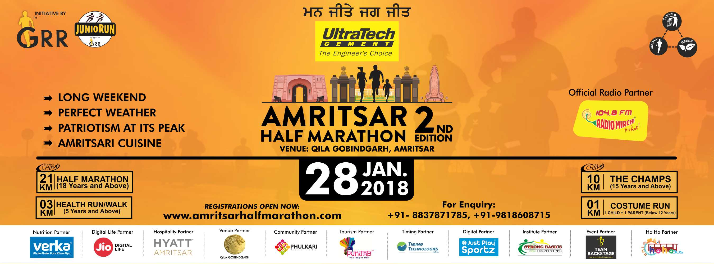 Amritsar Half Marathon organised a Promo Run at LPU