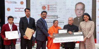 Pranab Mukherjee conferred LPU's Transforming Education Awards