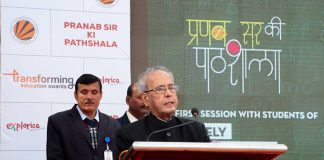 Pranab Sir ki Pathshala
