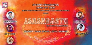 """Jabardasth"" Live Show at LPU"