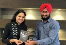 I Am Also a Human A Novel by LPU Student Jasbir Singh