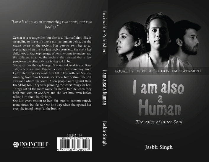 Book Cover: I Am Also a Human- A Novel by LPU Student Jasbir Singh