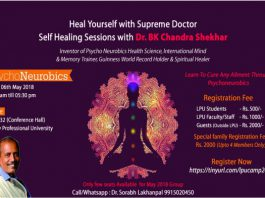 Psychoneurobics Session by BK Dr. Chandra Shekar to be held at LPU