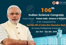 Indian Science Congress 2019, LPU