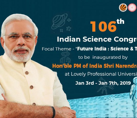 Indian Science Congress 2019, LPU