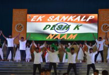 LPU Celebrated Independence Day with Patriotic Fervor