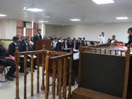 School of Law