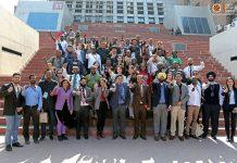 ITEC programme